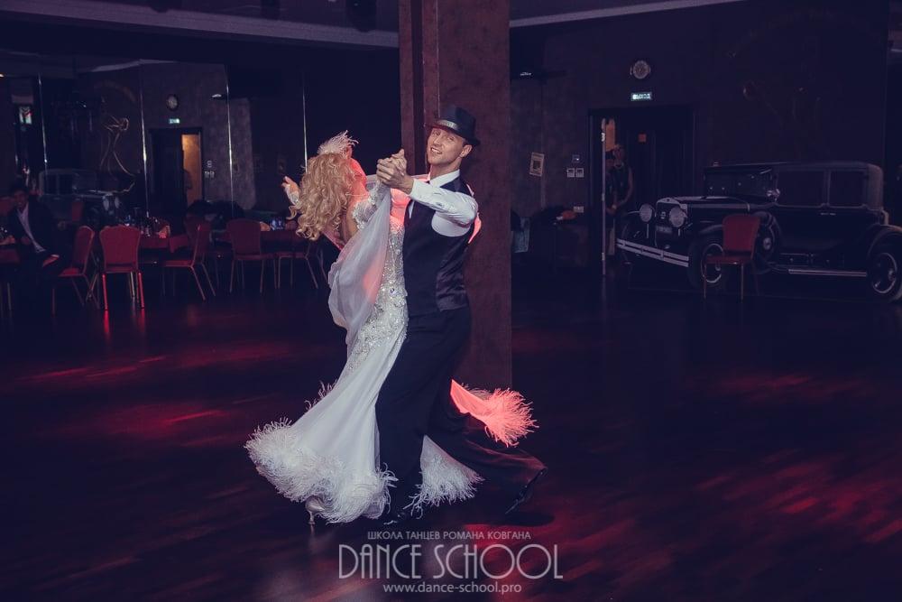 Pro-Am в школе Dance School